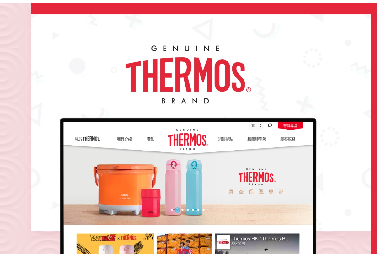 Thermos official Hong Kong website